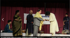 Consular General of India Chicago - Award from SAPNA