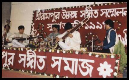 Duet with Pandit Partha Sarathy (sarod) Gouri Shankar , Dwiijen Bhattacharya.